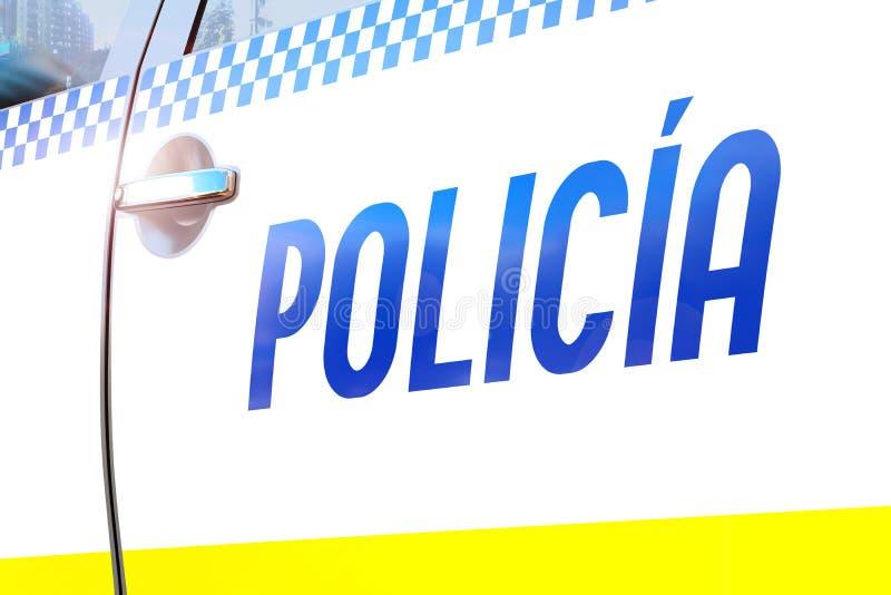 Porta de carro da polícia - notícias de última hora das notícias do crime do acidente ilustração do vetor