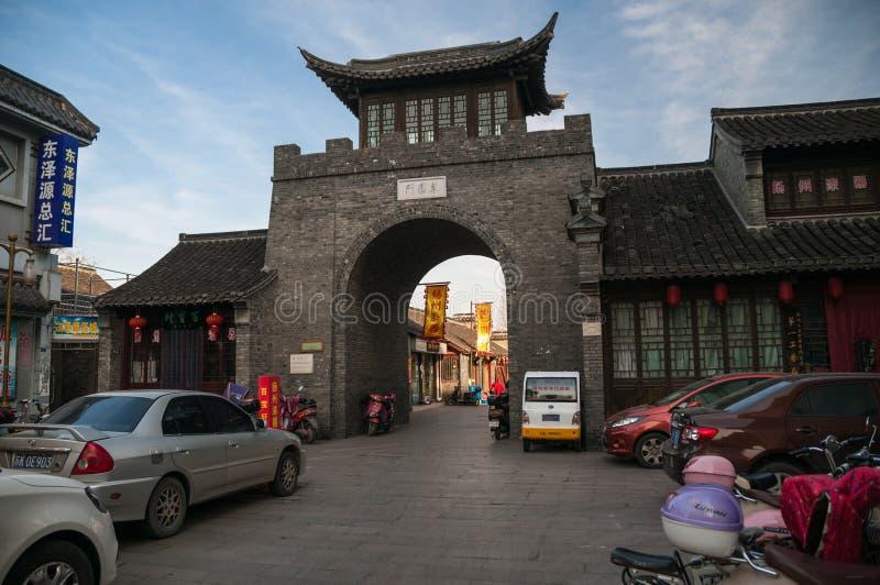Porta de Dongquan em Yangzhou imagem de stock royalty free