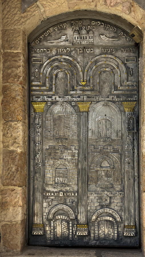 Porta da sinagoga fotos de stock