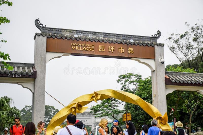 Porta de Ngong Ping Village, ilha de Lantau, Hong Kong foto de stock