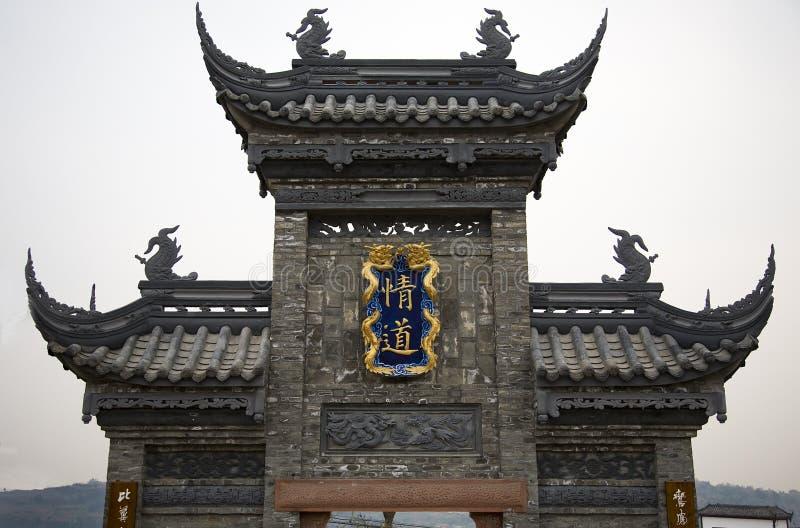 Porta de pedra chinesa velha Chengdu Sichuan China imagem de stock