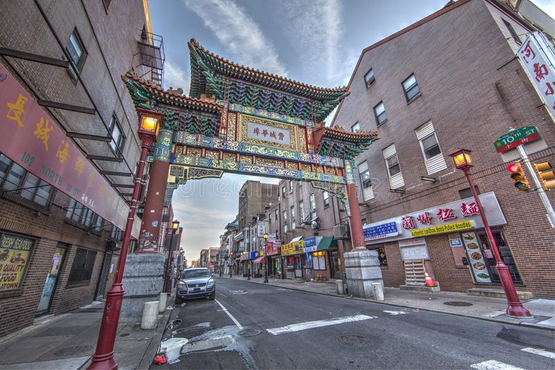 Porta de Philadelphfia chinatown imagem de stock royalty free