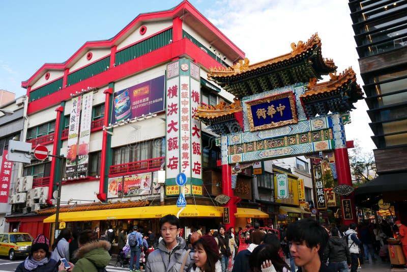 Porta de Zenrinmon do bairro chinês de Yokohama, cidade de Yokohama, Japa foto de stock