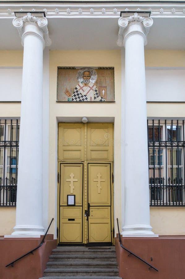 Porta di entrata alla chiesa ortodossa di San Nicola immagine stock