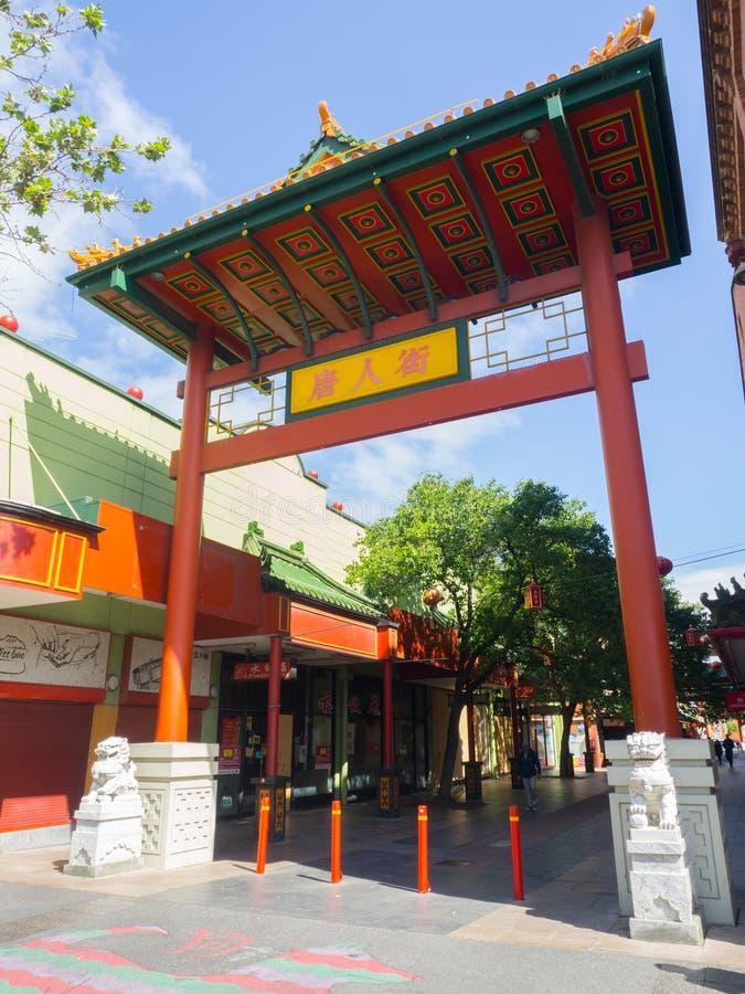 A porta do bairro chinês de Adelaide ou do bairro chinês da rua de Moonta, é encontrada na rua de Moonta fotos de stock
