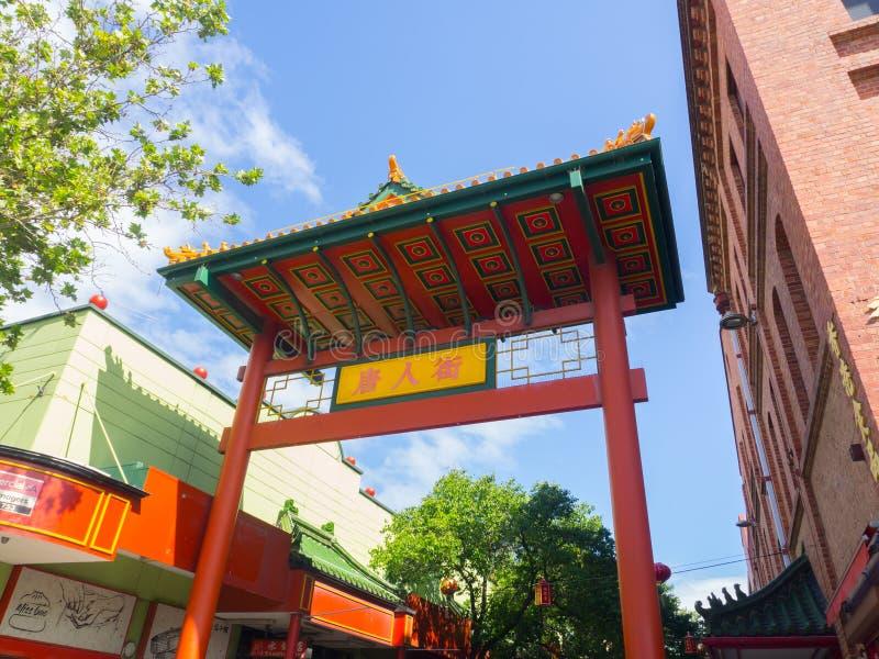 A porta do bairro chinês de Adelaide ou do bairro chinês da rua de Moonta, é encontrada na rua de Moonta fotos de stock royalty free