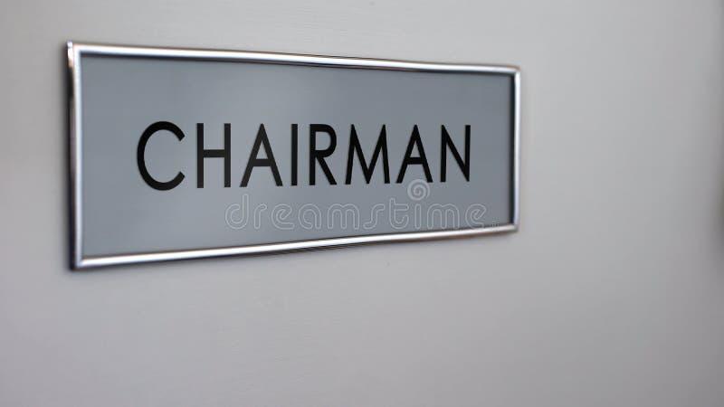 Porta do escritório do presidente, sala da negociação, conferência do trabalho, fazendo decisões fotografia de stock royalty free