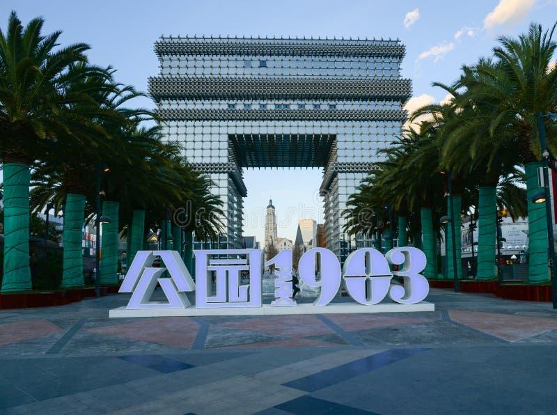 Porta do parque 1903 em Yunnan Kunming foto de stock royalty free