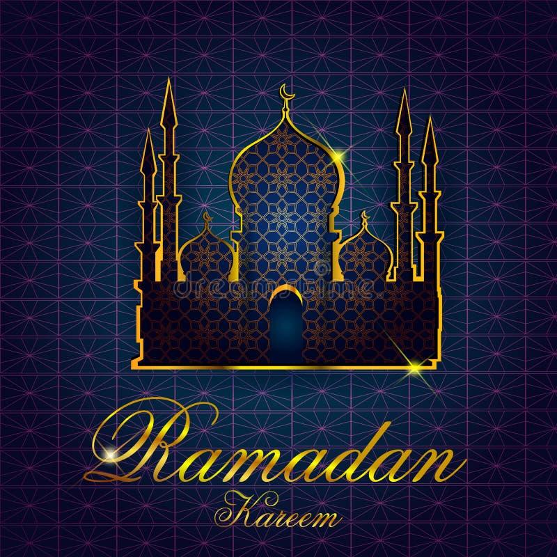 Porta e finestra islamiche della moschea di progettazione per il fondo di celebrazione di Ramadan Kareem Happy Eid royalty illustrazione gratis