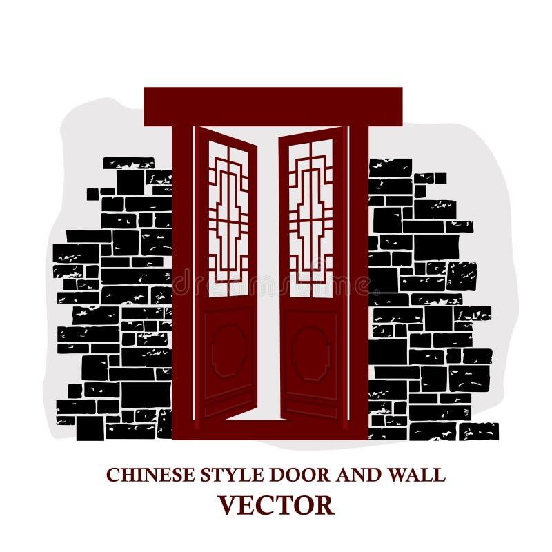 Porta e parede do teste padrão do tracery da janela do estilo chinês ilustração do vetor