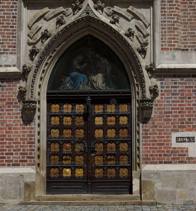 Portail d'entrée à la basilique mineure images libres de droits