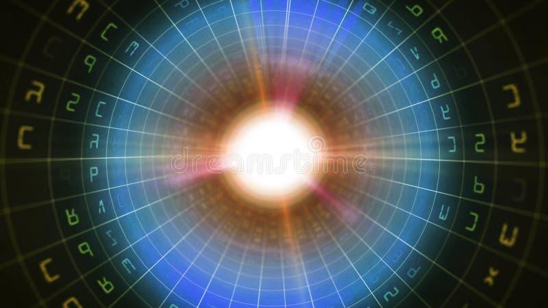 Portal binario azul cifrado con las muestras brillantes ilustración del vector