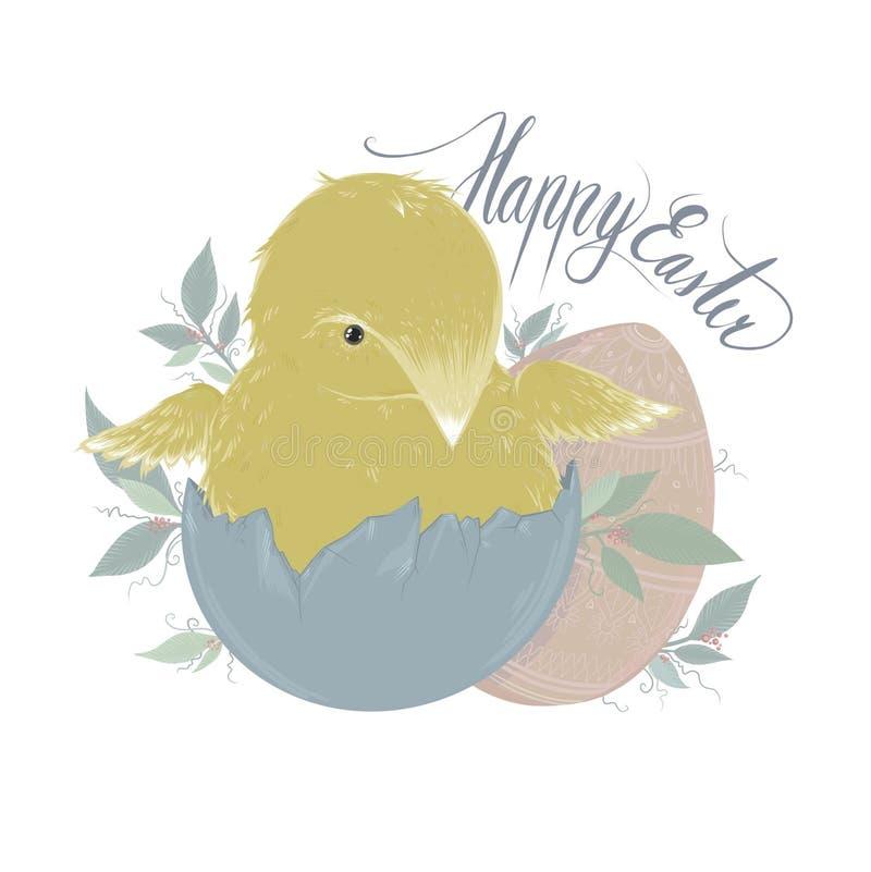 Portal pequeno bonito do pintainho da Páscoa do ovo ilustração stock