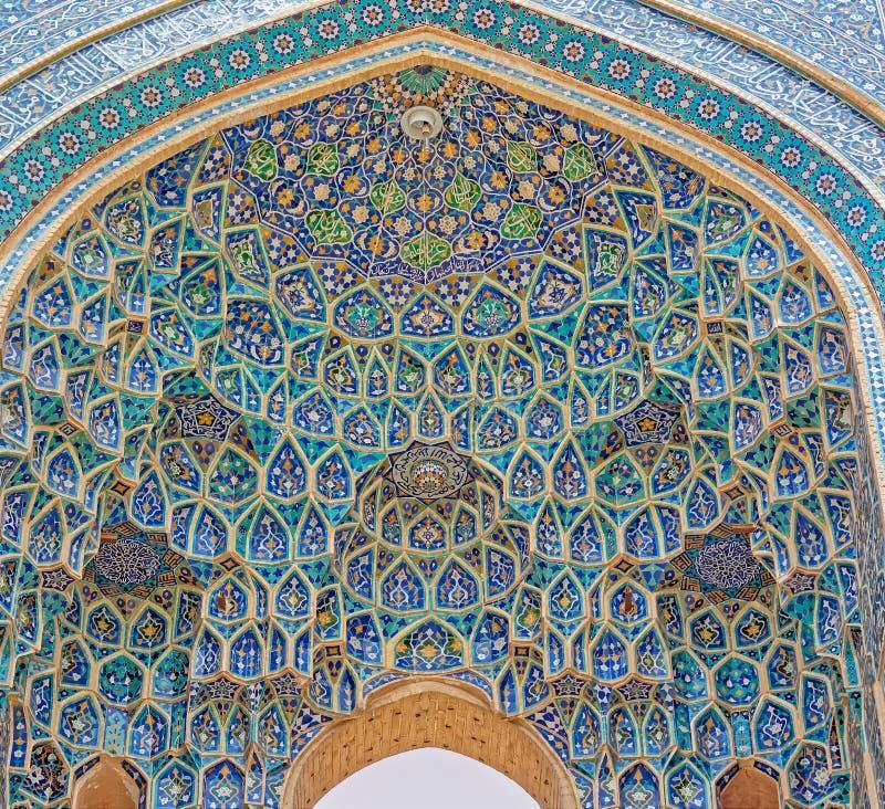 Download Portale Della Moschea Di Yame Immagine Stock Editoriale - Immagine di musulmani, mosaico: 117981134
