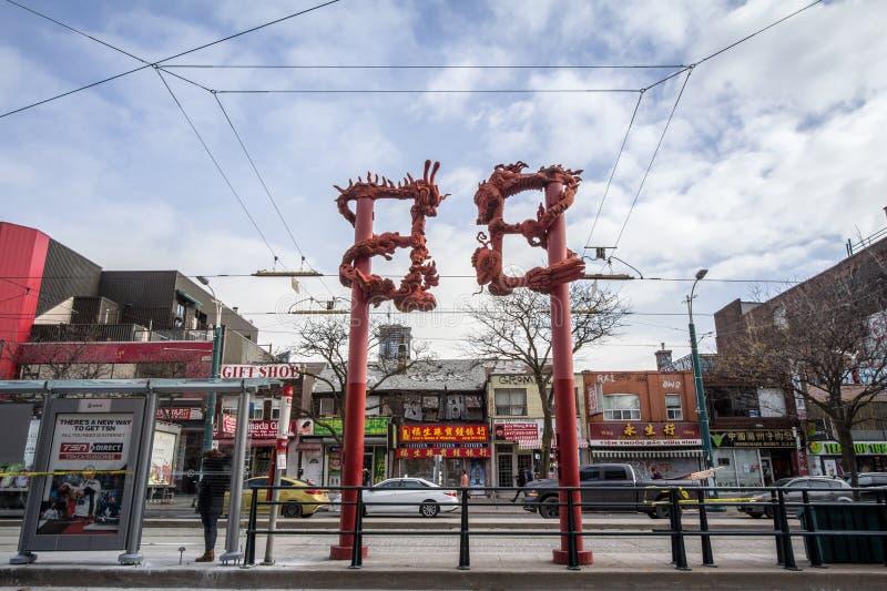 Portas do dragão na entrada do bairro chinês ocidental de Toronto, em Ontário imagens de stock