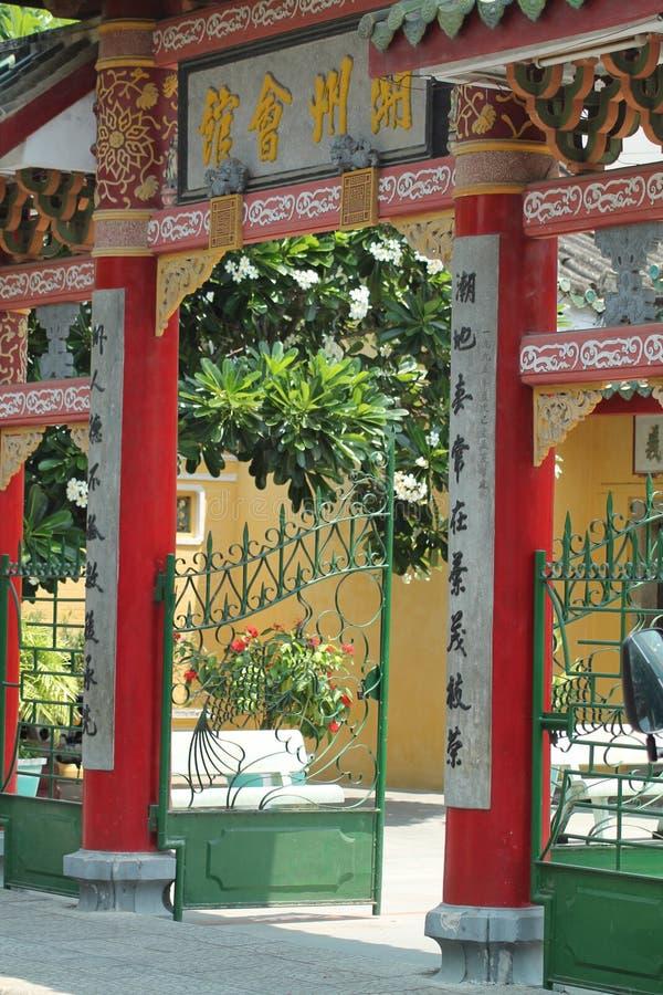 Portas do templo fotografia de stock