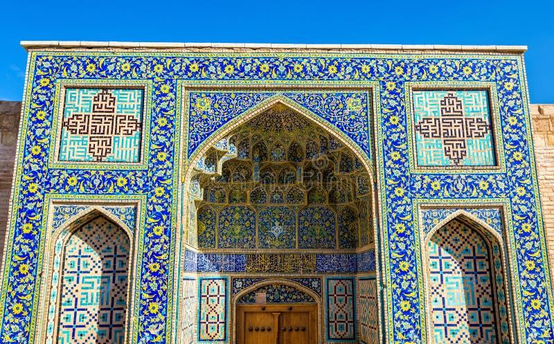 Porte à la mosquée de Shah à Isphahan images libres de droits