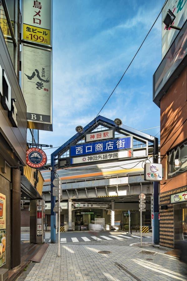 Porte bleue d'entrée en métal de la rue de achat de la sortie occidentale de la station de Kanda sur la ligne de Yamanote La rue  photo libre de droits