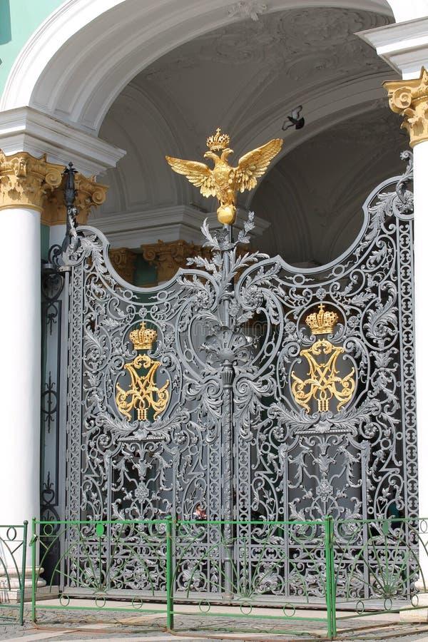 Porte centrale La Russie St Petersburg photographie stock