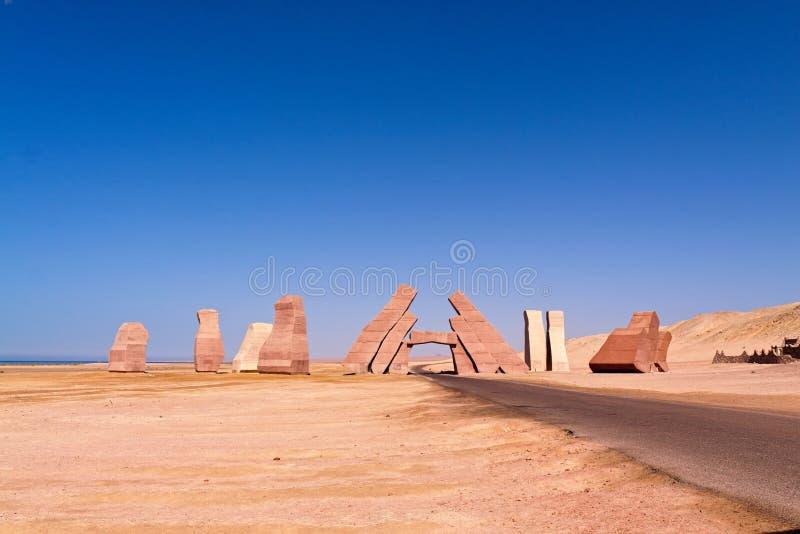 Porte d'Allah dans le désert image libre de droits