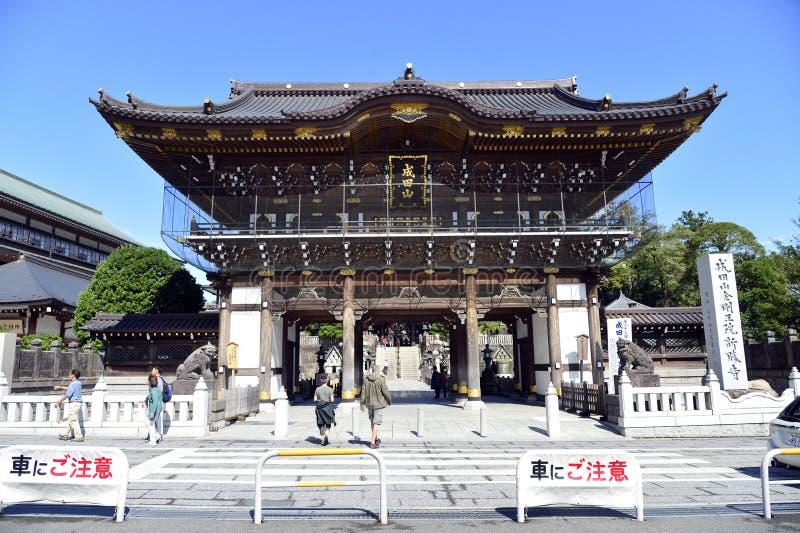 Porte d'entrée du temple Naritasan Shinshoji dans la ville de Narita pour les Japonais et les voyageurs étrangers visitent et pri image libre de droits