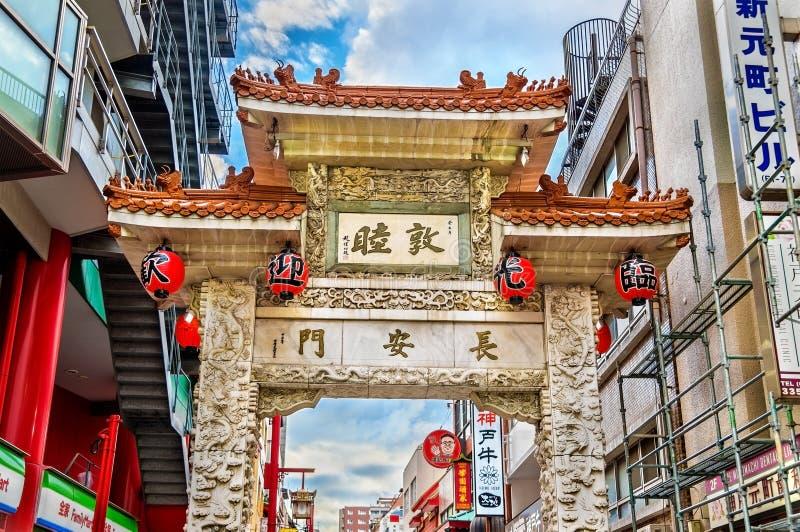 Porte de Changan dans la ville de la Chine de Kobe photos libres de droits