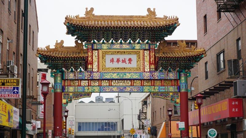 Porte de Chinatown à Philadelphie photo stock