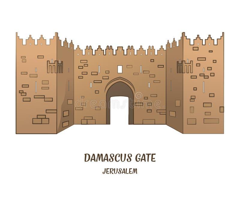 Porte de Damas à Jérusalem Vecteur illustration libre de droits