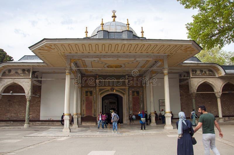 Porte de félicité dans le palais de Topkapi photo libre de droits