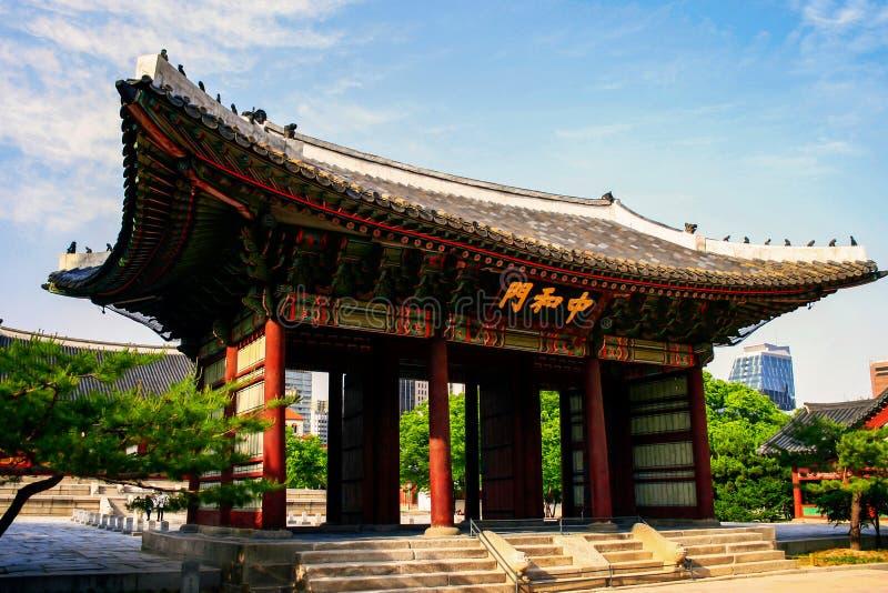Porte de Junghwamun, la porte principale du Junghwajeon Hall et la porte intérieure du palais Deoksugung, Séoul, Corée du Sud images libres de droits