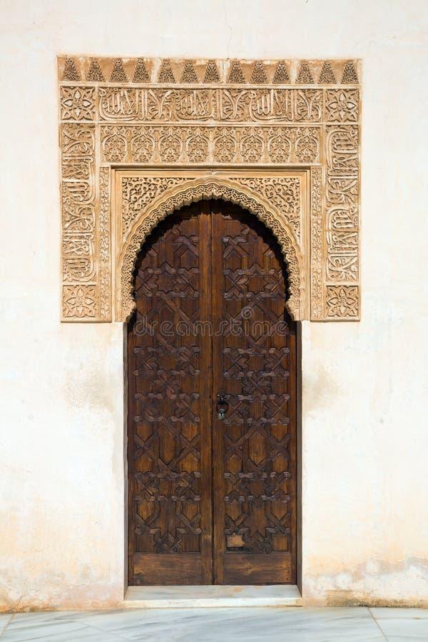 Porte de la cour des myrtes à Alhambra photographie stock libre de droits