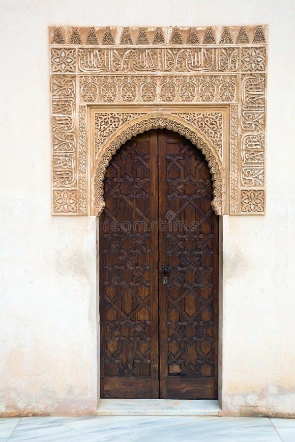 Porte de la cour des myrtes, Alhambra photographie stock