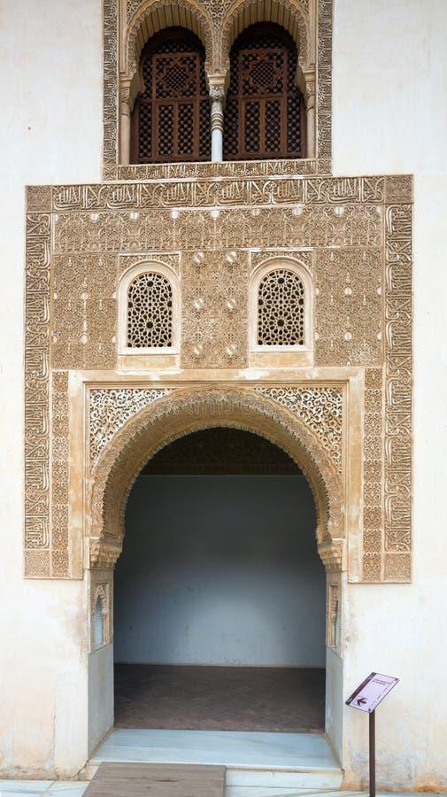 Porte de la cour des myrtes Alhambra photo libre de droits