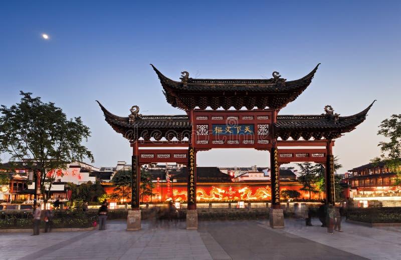 Porte de NC Nanjing Confucius photographie stock