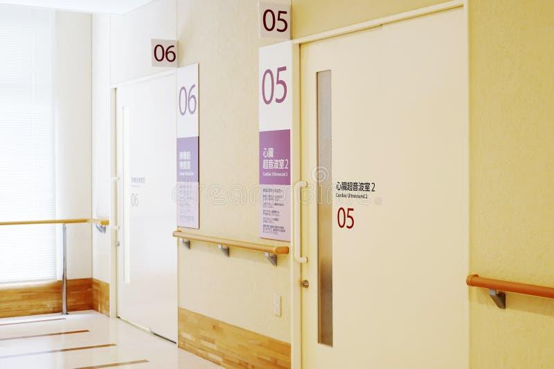 Porte de pièce de consultation d'hôpital images stock