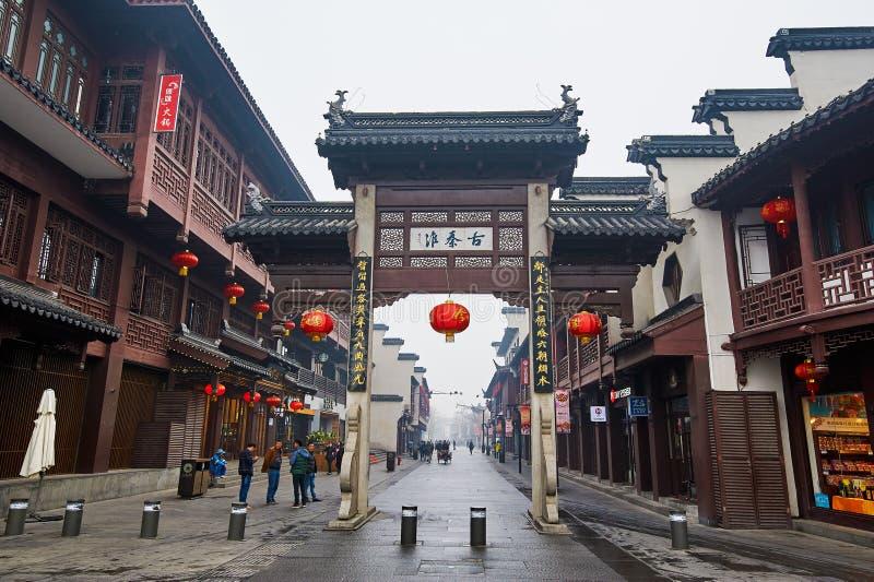 Porte de sud de temple de Confucius photographie stock