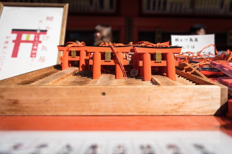 Porte de symbole de temple japonais photos stock