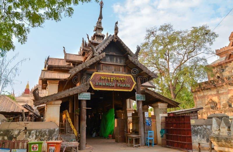 Porte de temple d'Ananda image libre de droits
