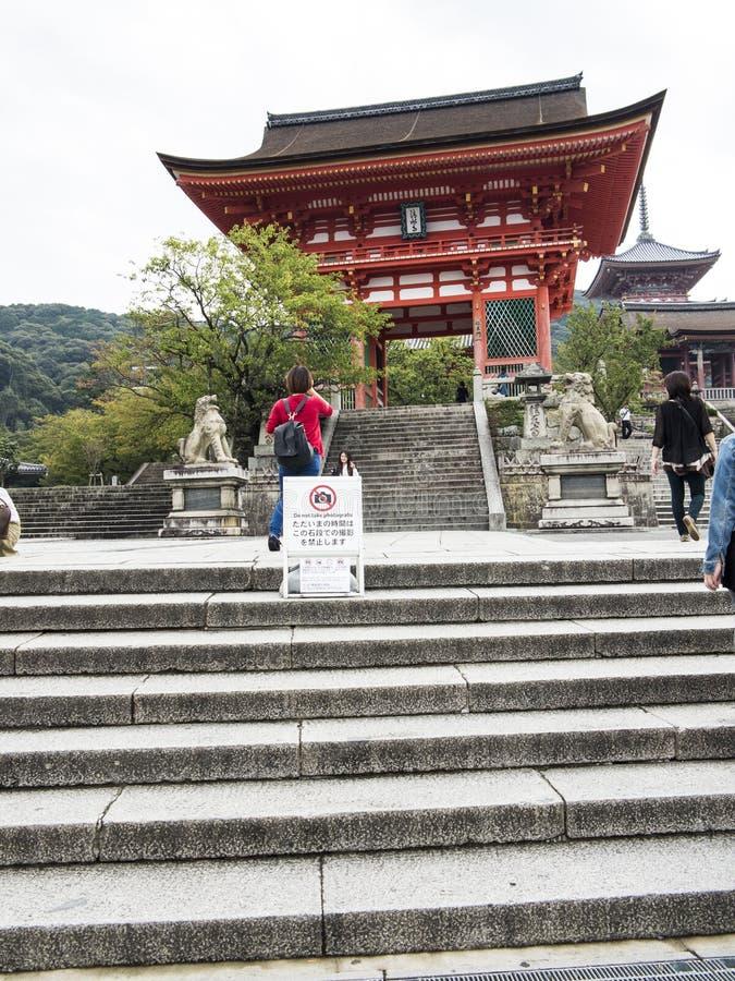 Porte de temple de Kiyomizudera, Kyoto photos libres de droits