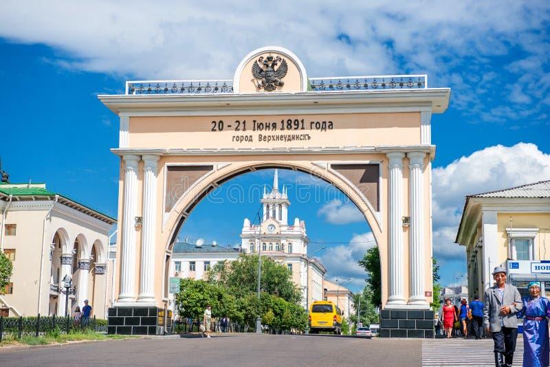 Porte de voûte à Oulan-Oude Russie image libre de droits