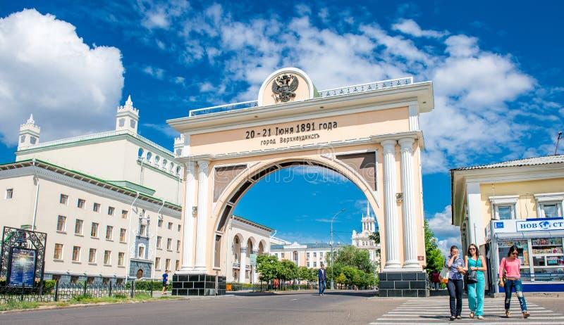 Porte de voûte à Oulan-Oude Russie photos stock