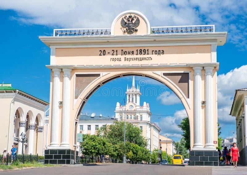 Porte de voûte à Oulan-Oude Russie photographie stock libre de droits