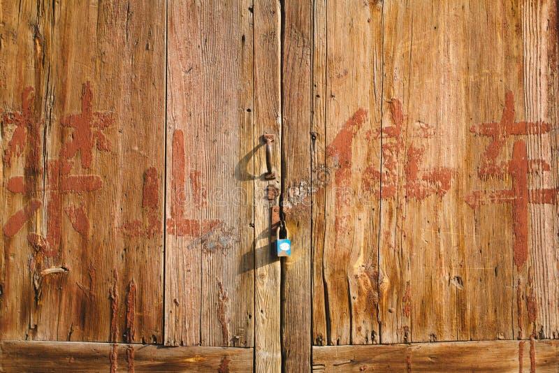 Porte en bois dans Pékin Hutong images libres de droits