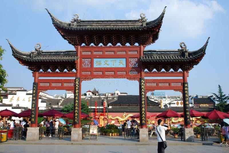 Porte historique au secteur de ville autour du temple de Confucius à Nanjing, C photographie stock libre de droits
