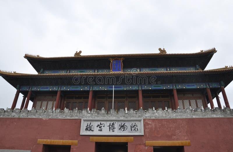 Porte méridienne du musée de palais de Cité interdite dans Pékin photographie stock libre de droits