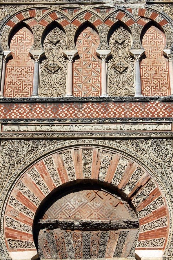 Portello della moschea a Cordova fotografia stock