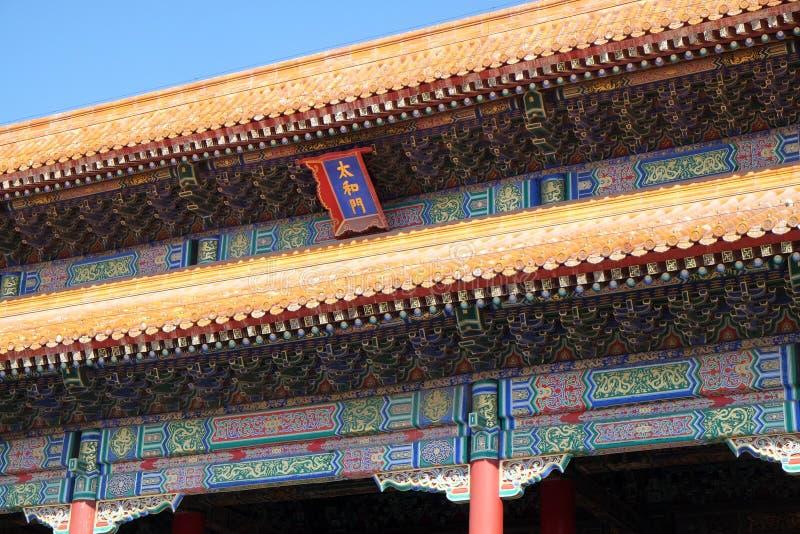 Porten av suverän harmoni i Forbiddenet City, Peking fotografering för bildbyråer