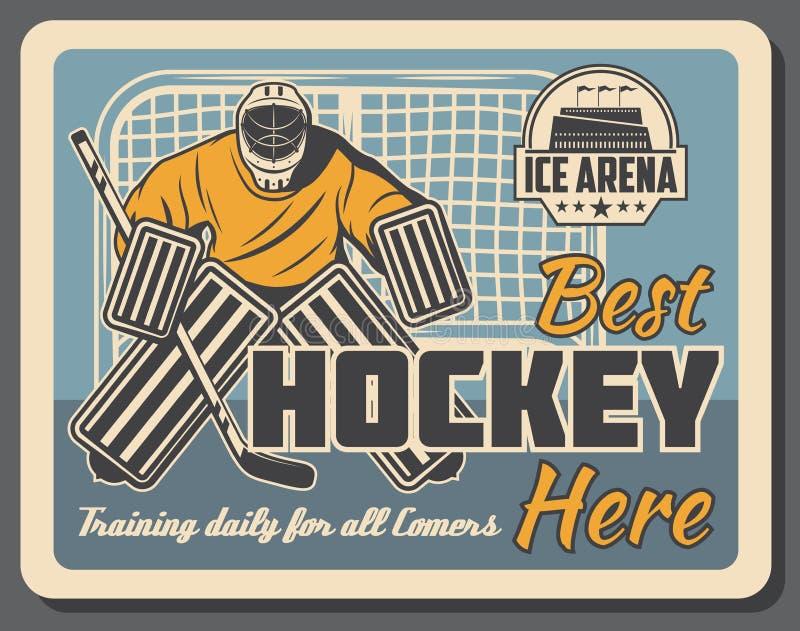 Portero del hockey sobre hielo en puertas en arena de la pista libre illustration