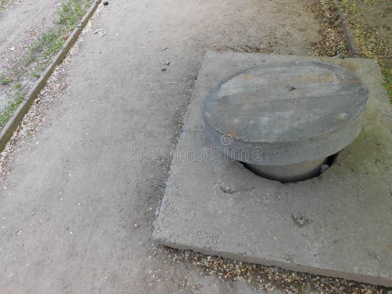 Portilla Ukrtelecom de Komunkatsiynyy foto de archivo
