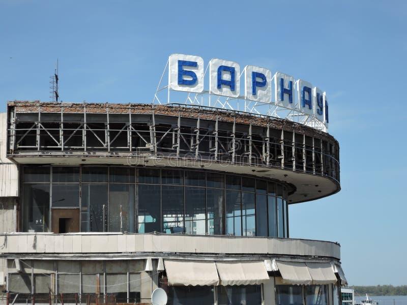 Porto fluviale di Barnaul fotografia stock